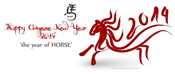 Year horse 2