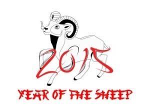 2015 year of sheep 2015
