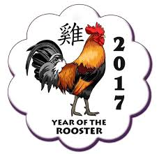 Fcc rooster